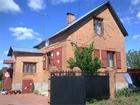 Свежее фотографию Агентства недвижимости Продам Дом в деревне 34860072 в Москве