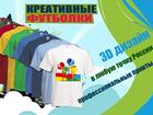 Фото в Услуги компаний и частных лиц Разные услуги Мы предлагает широкий выбор футболок, работаем в Москве 550
