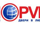 Фотография в Услуги компаний и частных лиц Разные услуги Чартерные билеты в Римини и Неаполь на а/к в Москве 120