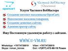 Просмотреть фотографию Разное Контент менеджер, Администратор сайта 35064965 в Москве