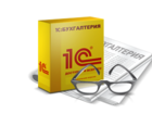 Изображение в Услуги компаний и частных лиц Бухгалтерские услуги и аудит Консультриуем по всем вопросам бухгалтерии. в Москве 500