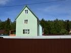 Фото в Недвижимость Разное Продается новый трехэтажный загородный дом в Москве 2100000