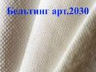 Изображение в Прочее,  разное Разное Добро пожаловать в текстильную компанию «РосТексика» в Москве 1