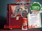 Фото в Услуги компаний и частных лиц Юридические услуги Если у Вас есть клиенты, заинтересованные в Москве 500