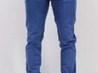 Скачать бесплатно фотографию Мужская одежда Мужские джинсы оптом 35567867 в Москве