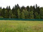 Скачать изображение Агентства недвижимости Участок 8 соток около озера, ПМЖ, новая Москва, лес, монастырь 35784708 в Москве