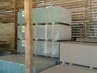 Изображение в Строительство и ремонт Другие строительные услуги Гипсокартонный КНАУФ-лист (ГКЛ) представляет в Москве 205