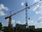 Скачать бесплатно фото  Продажа исправного башенного крана QTZ160 (Москва), 35988574 в Москве