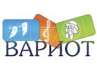 Фото в Развлечения и досуг Театры Компания «ВАРИОТ» продает билеты на лучшие в Москве 600