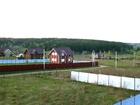 Увидеть изображение Разное Участок в коттеджном поселке у леса 36373123 в Москве