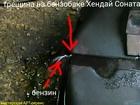 Фотография в   мастерская АРТ сервис Москва Юг предлагает в Москве 2999