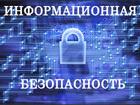 Увидеть фото Разные услуги Проверка на полиграфе 36668984 в Москве
