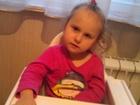 Уникальное фотографию Медицинские услуги Благотворительная помощь ребенку Яне Лозовской 36774000 в Москве