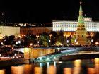Скачать изображение Женская одежда Портал «КупляПродажа, ру» - модная женская одежда 36847712 в Москве
