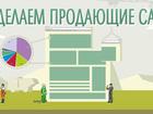 Фото в Услуги компаний и частных лиц Разные услуги Наша дизайн студия BashStudio готова помочь в Москве 10000