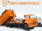 Скачать бесплатно foto Разное Вывоз мусора круглосуточно 36964864 в Москве