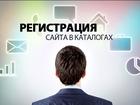 Фото в Изготовление сайтов Изготовление, создание и разработка сайта под ключ, на заказ Разработка сайтов  Качественное продвижение в Москве 1000