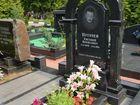Фотография в Услуги компаний и частных лиц Разные услуги Благоустройство и уход за захоронениями, в Москве 1000