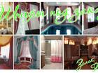 Увидеть foto Разные услуги Шторы и интерьерный текстиль на заказ - lovelytex ru 37387911 в Москве