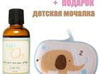 Изображение в Красота и здоровье Косметика Натуральная косметика Baby Teva для женщин в Москве 1