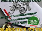 Скачать бесплатно foto Разное Регистрация ООО пакет документов с доставкой, 37537574 в Москве