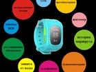 Увидеть фотографию Разное Заказать для ребенка Детские часы-телефон с GPS 37540972 в Москве