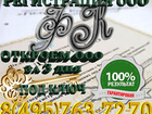 Фотография в Прочее,  разное Разное Наша компания предоставляет налоговые и бухгалтерские в Москве 3000
