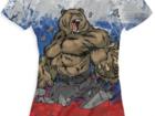 Скачать foto Детская одежда толстовка женский 37596807 в Москве