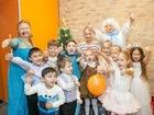 Фотография в Услуги компаний и частных лиц Разные услуги Организация детских праздников Счастливые в Москве 3000