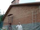 Фотография в Строительство и ремонт Строительство домов Наша организация Теплос-Топ поможет вам в Москве 450