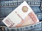 Фото в Услуги компаний и частных лиц Разные услуги Мы осилили упадки тысячу девятьсот девяносто в Москве 5000