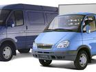 Скачать foto Разные услуги Транспортировка грузов, осуществление переездов 37766981 в Москве