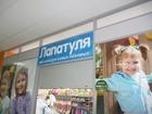 Скачать бесплатно фото Услуги детективов Интернет магазин Лапатуля детские вещи, 37852364 в Москве