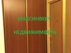 Фотография в Недвижимость Разное Отличный вариант 1-комнатной квартиры по в Москве 8900000