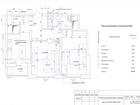 Фотография в Услуги компаний и частных лиц Разные услуги Дизайн-проект – залог успешного ремонта квартиры! в Москве 30000