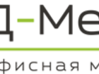 Изображение в Мебель и интерьер Офисная мебель Избавиться от ненужной мебели? Продайте мебель в Москве 1000