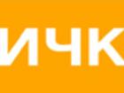 Фото в Услуги компаний и частных лиц Разные услуги Заказать изготовление информационных табличек в Москве 200