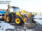 Фото в Строительство и ремонт Строительство домов Сдаю с оператором экскаваторы-погрузчики в Москве 1000