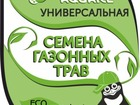 Просмотреть foto Разные услуги Семена газонных трав 38497323 в Москве