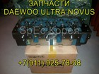 Скачать foto Транспорт, грузоперевозки Головка блока цилиндров Doosan 65, 03101-6074 запчасти DaewooNovus 38733441 в Москве