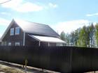 Уникальное foto Загородные дома Дом (дача) в Наро-Фоминском районе недорого Плесенское Николины сады 38852104 в Москве