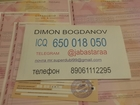 Фото в Услуги компаний и частных лиц Разные услуги ВУ нового образца Стоимость 17000 руб.   в Москве 2000