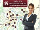 Смотреть foto Аренда жилья Недвижимость в МО и Моске 38935724 в Москве