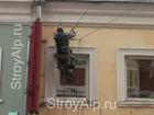 Фотография в Прочее,  разное Разное Ремонт фасада - недорого.   Покраска фасада. в Москве 500