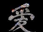 Свежее изображение Поиск партнеров по бизнесу Дизайнерские футболки,толстовки и иной текстиль с аппликацией кристаллами и металлом 39187345 в Москве