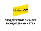 Уникальное изображение Разные услуги Создание красивых сайтов по выгодным ценам! 39216998 в Москве
