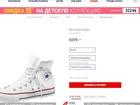 Новое фотографию Женская одежда Классические кеды от Converse 39240914 в Москве