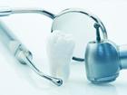 Скачать бесплатно изображение Стоматологии Cтоматология 24 Царицыно 39250825 в Москве