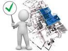 Новое изображение Разные услуги Евро ремонт квартиры с гарантией 39265975 в Москве