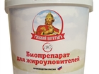 Уникальное фото Разное Препарат для очистки жироуловителей и труб от жиров и масел 39487419 в Москве